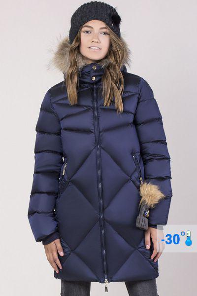 Купить Пальто, Noble People, Синий, Нейлон-100%, Женский