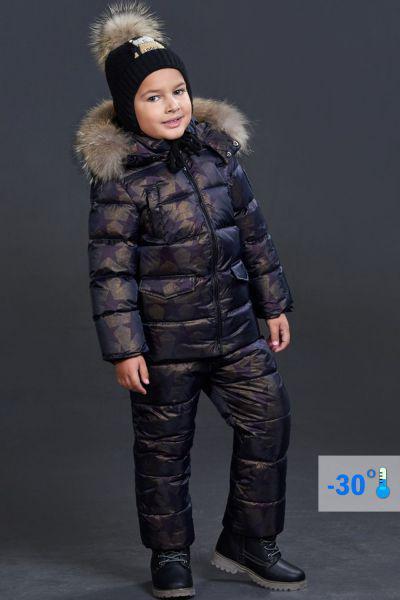 Купить Куртка+полукомбинезон, Noble People, Синий, Нейлон-100%, Мужской