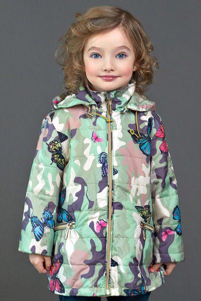 Купить Куртка, Les Trois Vallees, Зеленый, Полиэстер-100%, Женский